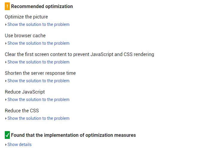 recommended optimization practices from Google.