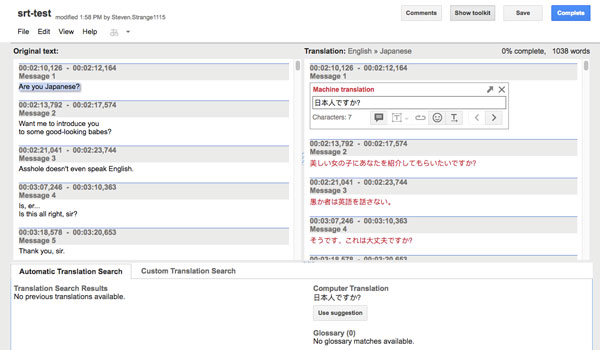 How to Translate SRT Files Automatically for Free